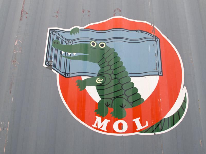 MOL (Mitsui OK Line) Logo, Kennedy Street, Oakland.